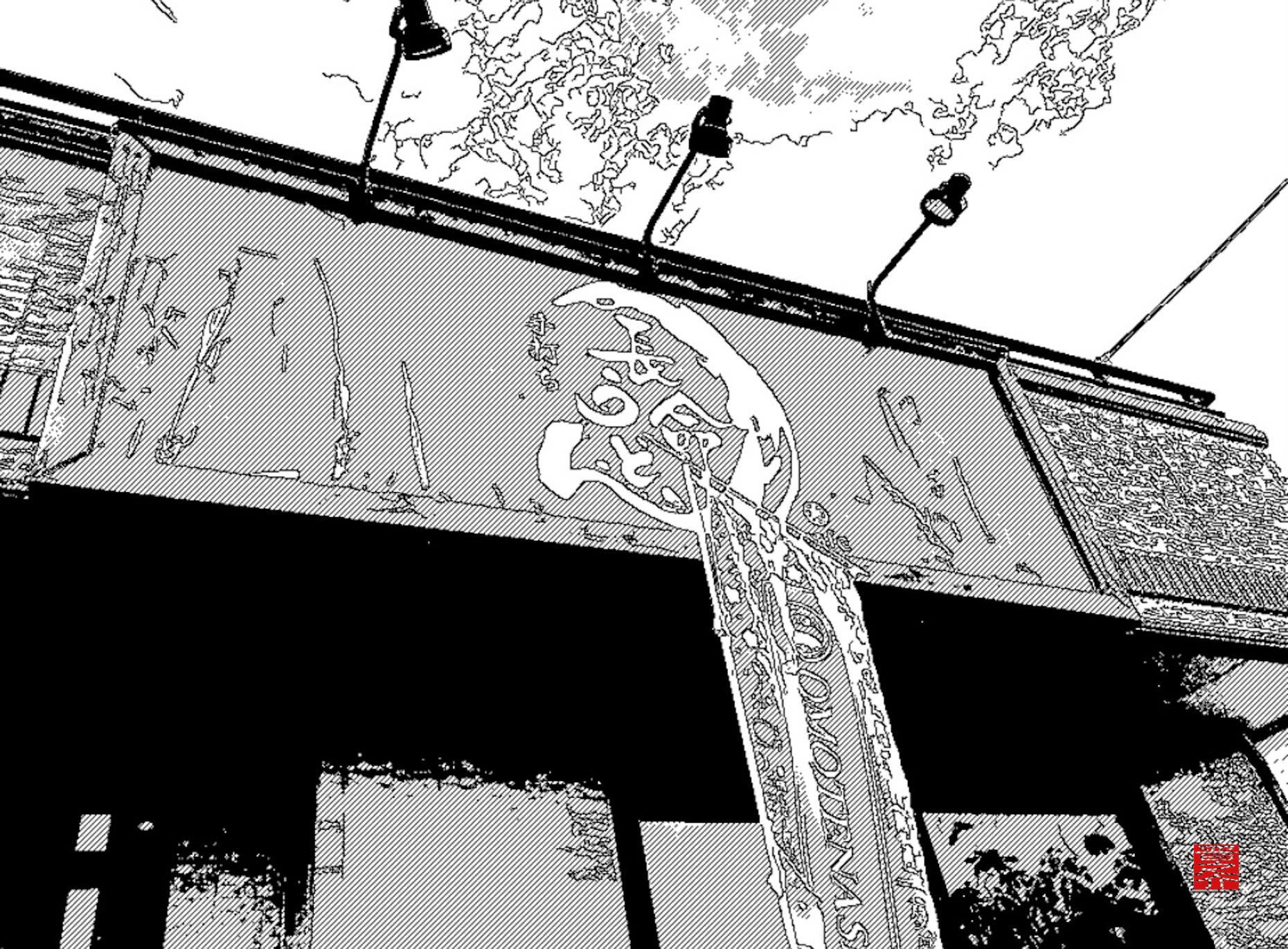 「長命?」「カフェ?」幸田町の長命うどんは、靴を脱いで上がるおしゃれなスタイル(甘味系も充実)
