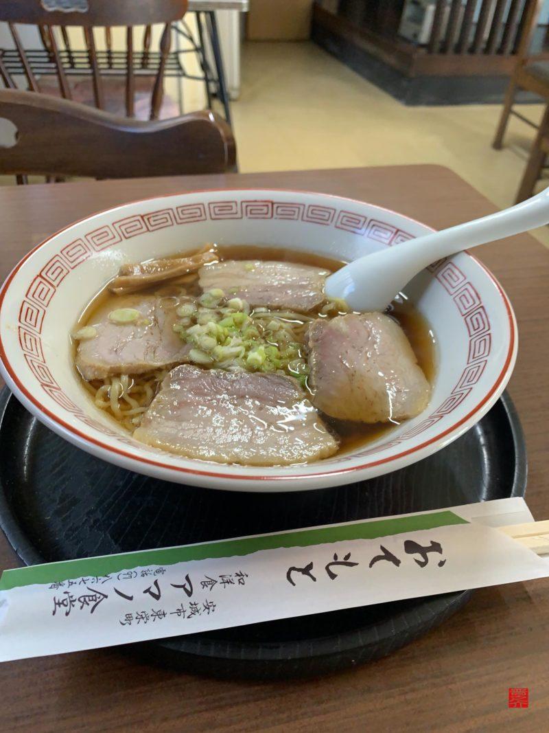アマノ食堂チャーシューメン