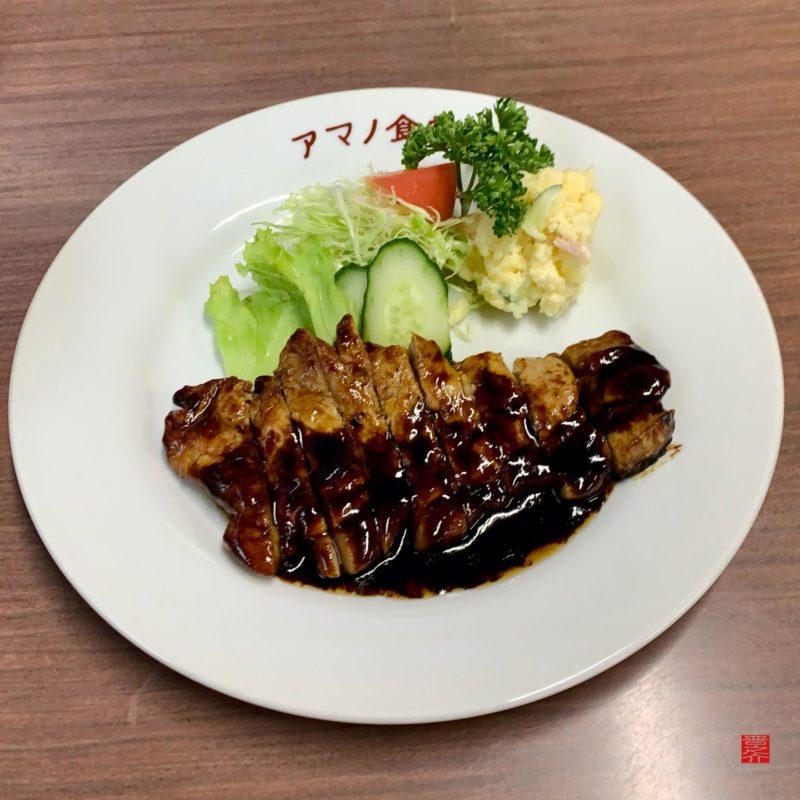 アマノ食堂ポークヒレカツ