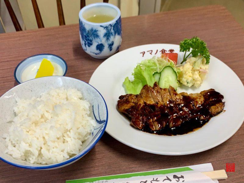 アマノ食堂ポークヒレカツライス