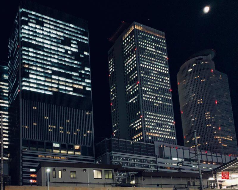 名古屋駅新幹線口夜景