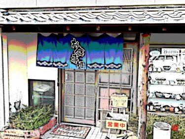 56年の歴史に幕。豊田の老舗食堂「青山食堂」さん。