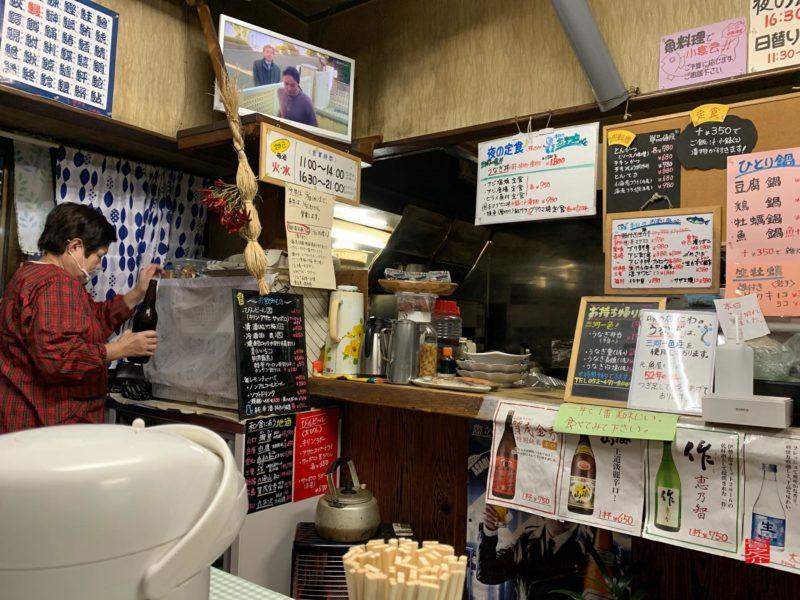 味の店にわ内観2