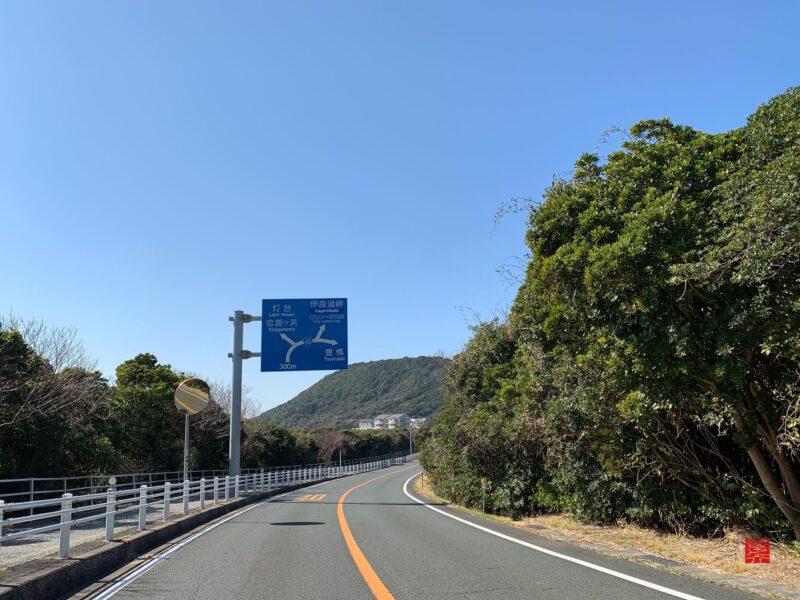 恋路ヶ浜 道