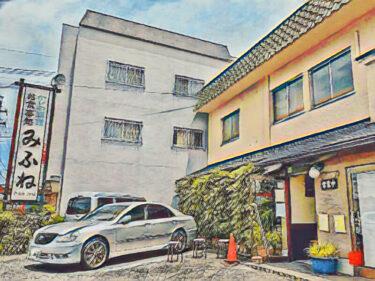 名古屋市緑区|かしわ料理専門店「みふね」さんで霜降り鶏肉を頂く