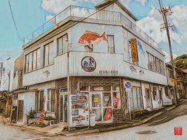 60年間ありがとう!東幡豆駅レトロ駅舎!青い海と赤い電車と美味しい魚料理